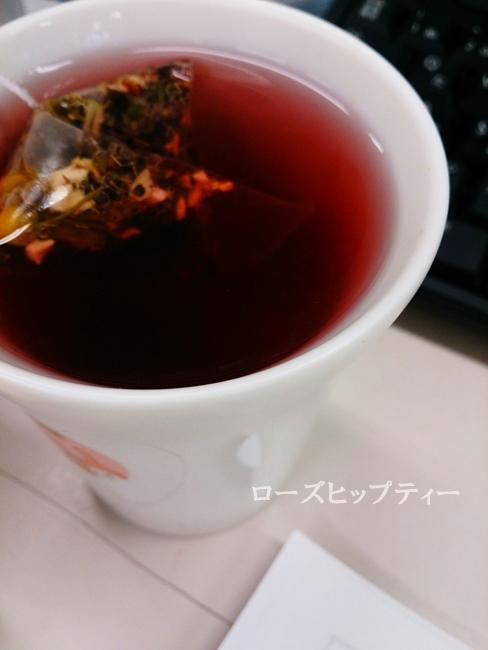 ローズヒップ茶の味