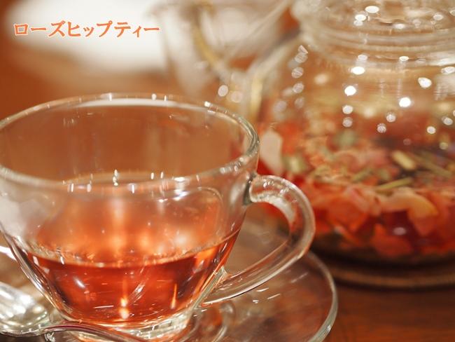 ローズヒップ茶がテレビで紹介されました