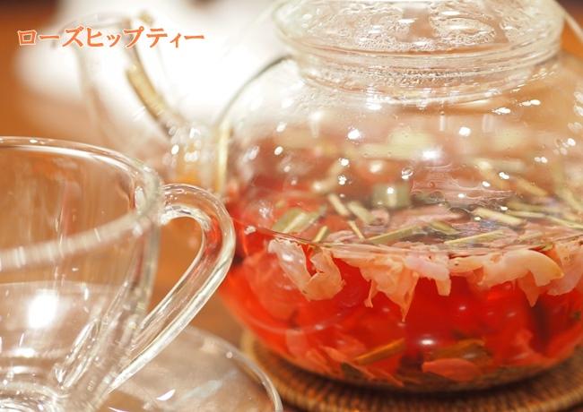 ローズヒップ茶の口コミ