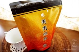 フレージュ美爽煌茶 (48)