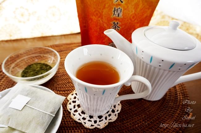 フレージュ美爽煌茶 (60)