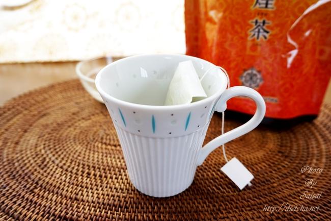 フレージュ美爽煌茶 (51)