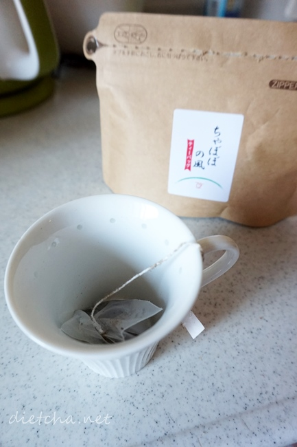 健康に効果がある 無農薬ほうじ茶